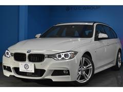 BMW 3シリーズツーリング の中古車 335i Mスポーツ 東京都八王子市 313.0万円