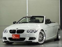 BMW 3シリーズカブリオレ の中古車 335i Mスポーツパッケージ 岐阜県大垣市 269.8万円