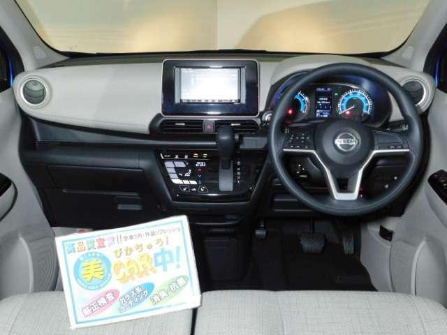 『美CAR中!』システムによる高品質宣言!!全車!!内・外装リフレッシュ!専門の商品化センターにて1台1台安心と安全、そしてキレイなクルマを皆様のお手元へお届けする為、特別に仕上げております。
