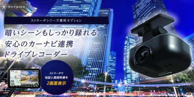 Aプラン画像:ナビ連動タイプのフルHD高画質ドライブレコーダーを、お取付するプランです。駐車中(エンジン停止中)に車両に他の車が接触したり、いたずらなどの振動を検知すると、自動で録画を開始します。