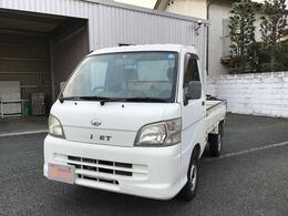 ダイハツ ハイゼットトラック 660 スペシャル 3方開 4WD