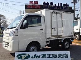 ダイハツ ハイゼットトラック 冷凍車 -5℃設定 2コンプレッサー 両サイドドア バックモニター AT