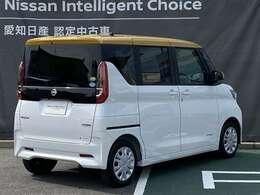 愛知日産自動車のお車は全車保証付!安心してお乗り頂けます!(保証の種類はお車によって異なります。)