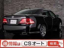 キーワード『CSオートディーラー』で検索!当社HPにて詳細画像、他車種多数掲載中!
