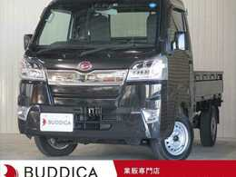 ダイハツ ハイゼットトラック 660 スタンダード SAIIIt 3方開 LEDヘッドライト LEDフォグ 衝突軽減B