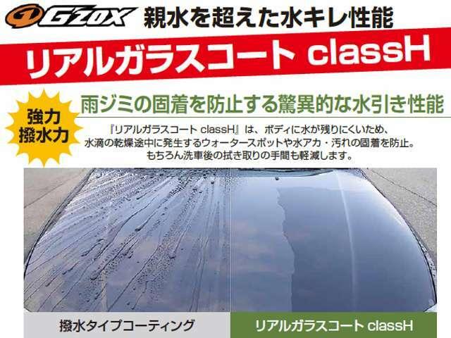 Bプラン画像:◇◇上質なガラスーコーティングで車両の光沢を蘇らせます!◇◇