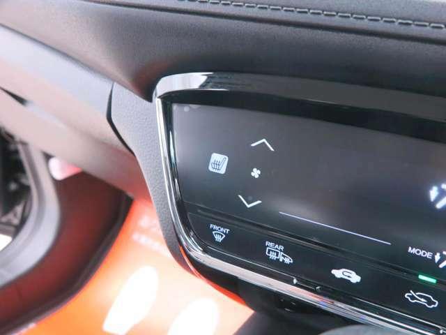 【シートヒーター】シートヒーター搭載ですので冬場は暖房を付けなくても燃費向上に繋がります!