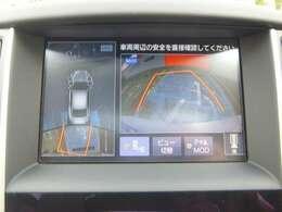 上空から見たような画像で楽々駐車。 「アラウンドビューモニター(MOD[移動物 検知]機能、駐車ガイド機能)」