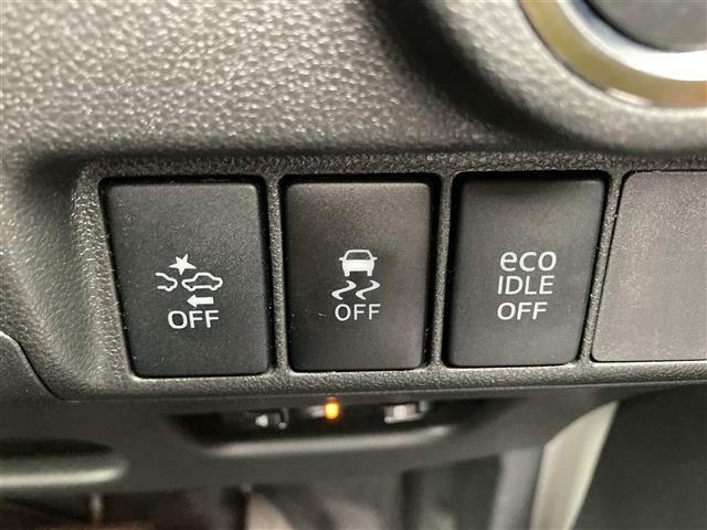 【衝突軽減ブレーキ】前方の状況をチェックし、車両や歩行者との衝突を回避したり、衝突による被害を低減するための技術です。