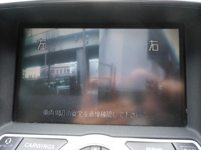 フロントカメラ。