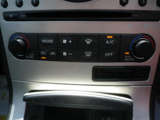 フロントデュアル切り替え機能付きオートエアコン。