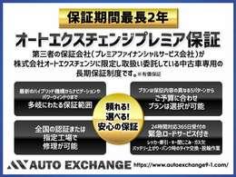 北海道から沖縄まで全国販売・全国陸送納車可能です!また遠方のお客様にも安心なプラチナ保証もお付け出来ますので是非ご相談ください♪