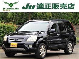 ホンダ CR-V 2.4 iL-D 4WD HDDナビ・バックカメラ・17AW・ETC