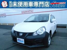 日産 NV150 AD 1.6 VE 4WD