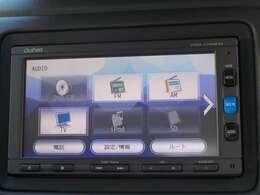 ナビ機能だけでなく、Bluetooth対応オーディオ、フルセグ、DVD、CDなどのオーディオ機能がついています!