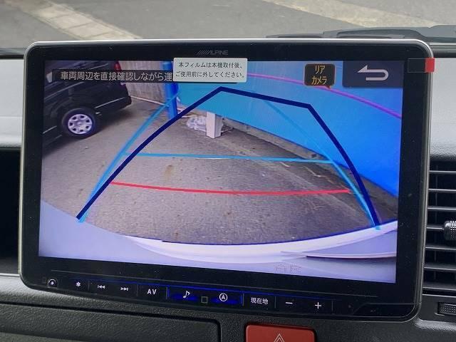フルセグTV・BT・バックカメラも装備!