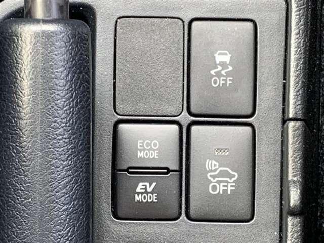 TRCオフスイッチ、車両接近通報装置一時停止スイッチ、EVモードスイッチ、エコモードスイッチ