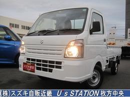 スズキ キャリイ 660 KCエアコン・パワステ 3方開 メーカー保証継承/5MT/