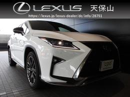 レクサス RX 300 Fスポーツ 認定中古車