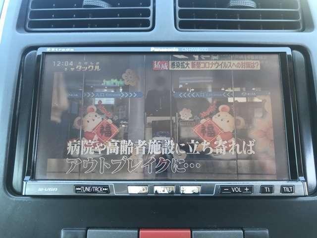 HDDナビ TV