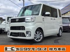 ダイハツ ウェイク の中古車 660 L SAIII 大阪府枚方市 141.8万円