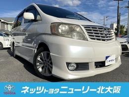トヨタ アルファード 3.0 V MS 4WD 7人乗り・ETC・フロントカメラ・DVDナビ