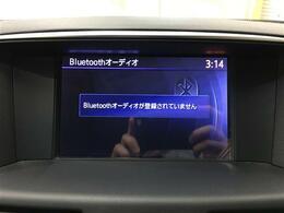 ★純正メーカーナビ CD/DVD/MSV/Bluetooth/フルセグ★バック・左サイドカメラ