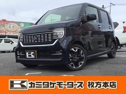 ホンダ N-WGN カスタム 660 L ターボ ホンダ センシング 軽自動車・ETC・電動パーキングブレーキ