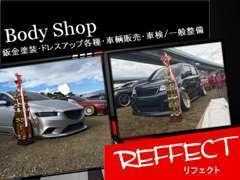 2016年 大阪オートメッセ 6台展示! 軽自動車からセダンまで