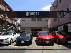【第1展示場】事前にご来店のご連絡をいただけますと、ご希望のお車をご覧いただき易いように準備いたします。