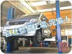 【近畿運輸局認証工場併設】車検や整備など気になるお車の健康チェックもお任せください。経験豊富な整備士が入念に点検します!