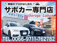 GarageLaben(ガレージレーベン) null