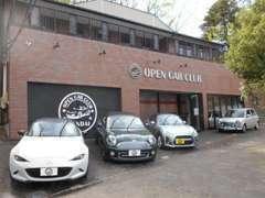 ご覧いただき誠にありがとうございます。川平ショールームにはオープンカーをメインに展示しております。