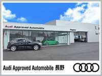 Audi Approved Automobile 長野 null