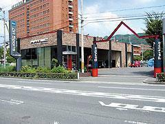 アーテック大阪:大東市中垣内4-1015-1 TEL.072-870-0002