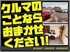約350台の在庫からお客様からご満足いただけるよう、バリエーション豊かなお車をご提供させて頂きます。