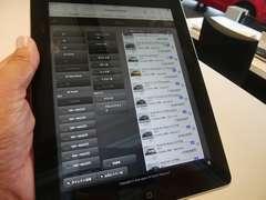 iPadストックディスプレイを使って、弊社りんくうパーク在庫車両などの展示場にはない車両も検索可能です