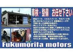 ◆鈑金塗装工場完備!万が一ぶつけた際も当店からのご購入者様には安心価格にて修理させて頂きます!各社保険修理対応!代車完備