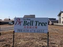 ☆半年保証がなんと、1万円から入ることができます☆