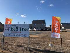 宇都宮市外環状線から30m入ってください☆カーセンサーのぼりが見えます!^^