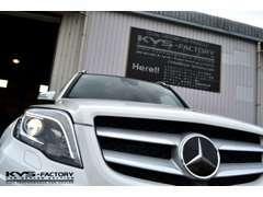 輸入車も多数在庫しており、スーパーカーなどの希少車種も展示