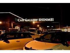 メンテナンスのプロが確かな目で、お車の買取と販売のサービスをご提供いたします。
