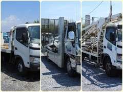 三台の自社積載車を完備!関東圏の会場より実車を確認しながら仕入れております。
