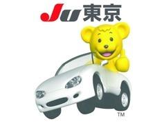 JUのキャラクター、子ぐまのマーくんです。中古車のご購入はこのマークのある、安心と信頼のJU東京加盟店で!!