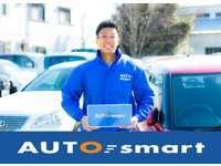 AUTO smart null
