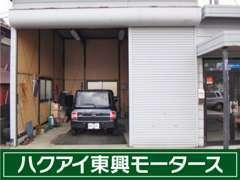 敷地内に整備工場が有りますので、納車整備や簡単な点検整備などご来店時に対応可能です。