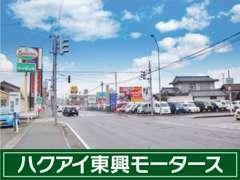 当店は新潟バイパス紫竹山インター降りてすぐの信号を左折していただき、最初の信号を右折。サイゼリア様向かいです。