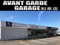 ミニバンモール AVANT GARDE GARAGE アヴァンギャルドガレージ 和泉店