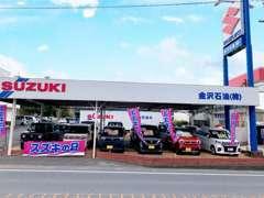 各種メーカー新車カタログございます。リースをお考えの方も他メーカーと比較できます!詳しくは当店スタッフまで!
