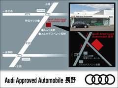 敷地内にAudi Approved Automobil長野(中古車)とAudi長野(新車)がございます。Audi Approved Automobil長野までご用命下さい